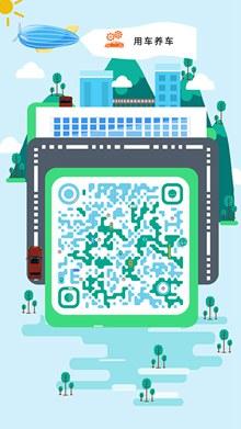 城市创意二维码海报psd免费下载