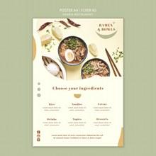 拉面餐厅海报模板分层素材