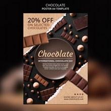 巧克力店海报模板源文件分层素材