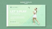 网球练习横幅模板psd素材