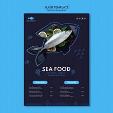 海鲜创意宣传单模板psd下载