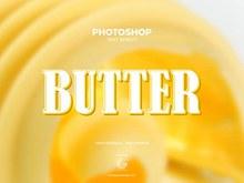 免费黄油效果字设计模板分层素材