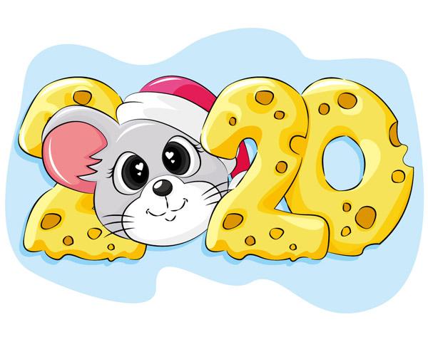 卡通老鼠奶酪2020艺术字图矢量图
