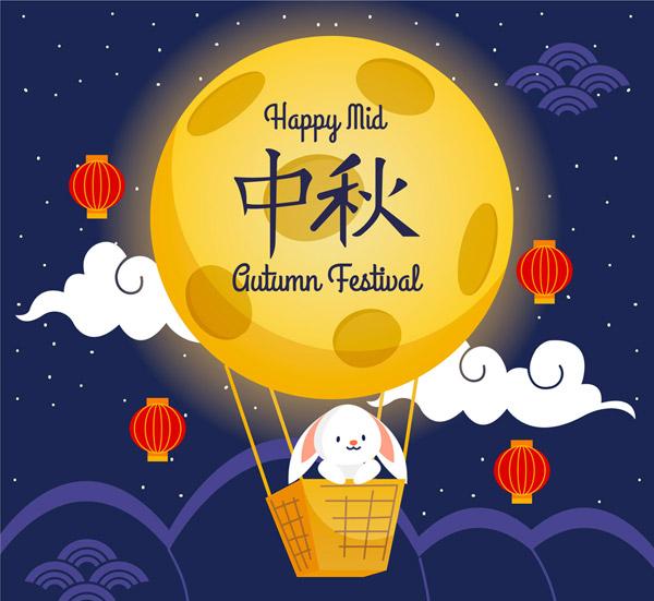 可爱中秋节月亮热气球贺卡图矢量图