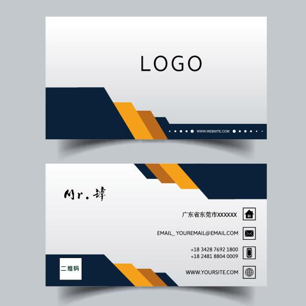 商务个人名片模板设计矢量素材