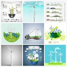 节能环保主题矢量图片