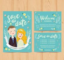 2款水彩绘新人婚礼邀请卡图矢量图