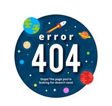 创意404错误页面太空矢量图