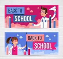 2款创意返校学生banner矢量下载