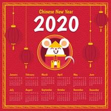 2020年红色老鼠年历矢量图下载