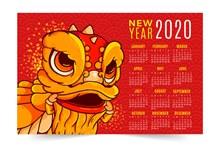 2020年创意舞狮年历矢量图下载