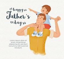 创意父亲节玩耍父子矢量图下载