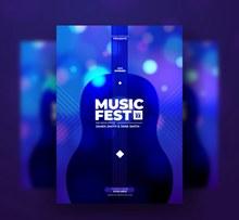 创意大提琴音乐节海报矢量下载