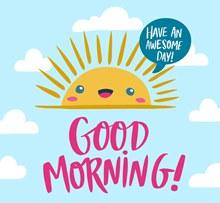 可爱太阳早上好艺术字图矢量