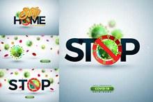 新冠病毒细胞与警示图案创意图矢量