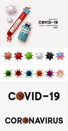 新冠病毒细胞与疫苗瓶主题矢量