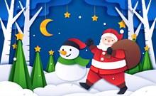创意夜晚圣诞老人剪贴画图矢量图