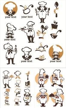 留着大胡子的厨师标志创意矢量图片