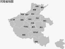 河南省地图矢量图