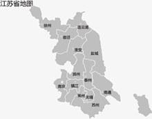 江苏省地图矢量