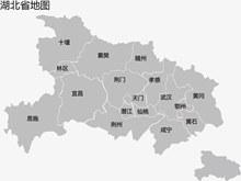 湖北省地图矢量素材