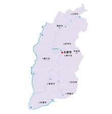 山西省地图矢量素材