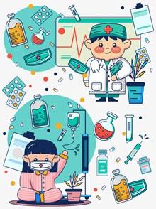 儿童医疗插画矢量图