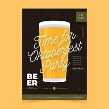 啤酒节海报模板设计矢量图