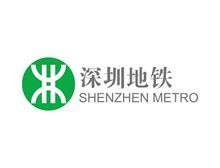 深圳地铁logo标志图矢量图下载
