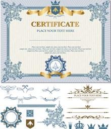 华丽认证证书模板(1)矢量