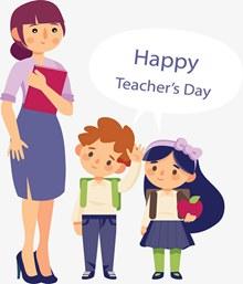 开学日祝老师节日快乐矢量素材