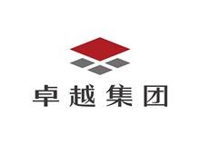 卓越集团logo标志图矢量