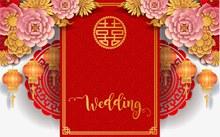 婚庆装饰元素图矢量图片