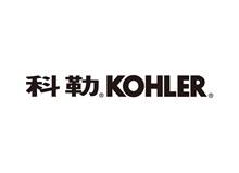 kohler科勒卫浴logo标志图矢量下载