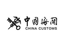 中国海关logo标志图矢量下载