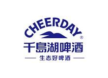 千岛湖啤酒logo标志图矢量