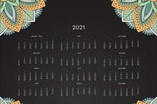 2021传统图案日历图矢量