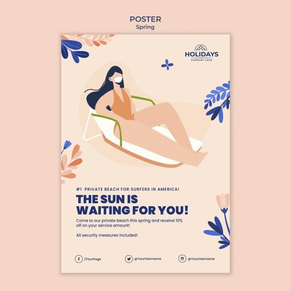 夏日海滩度假海报模板
