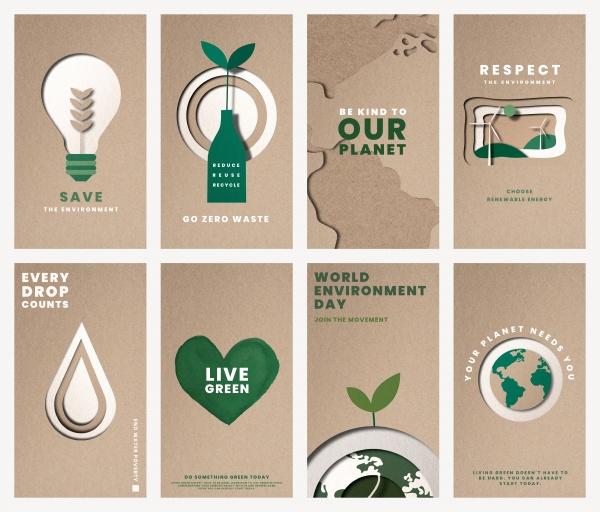 绿色环保公益海报设计