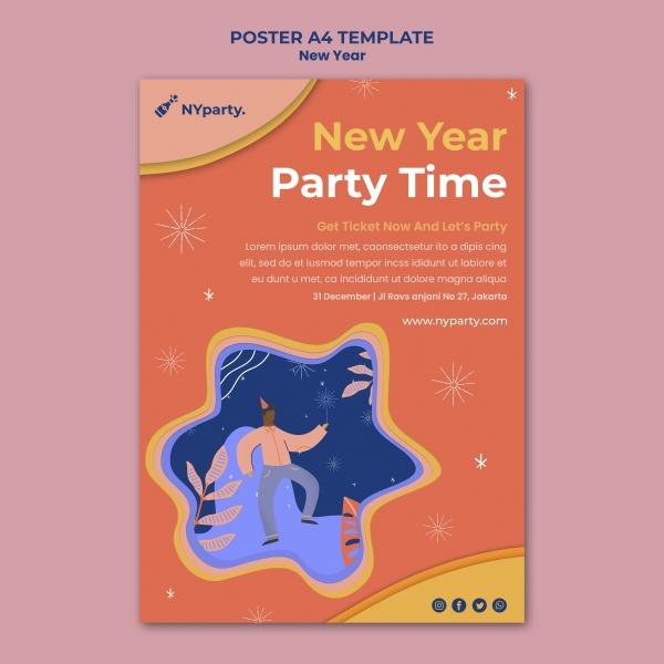 新年派对广告海报