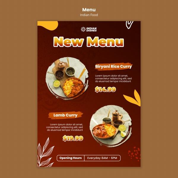 印度美食餐厅菜单模板