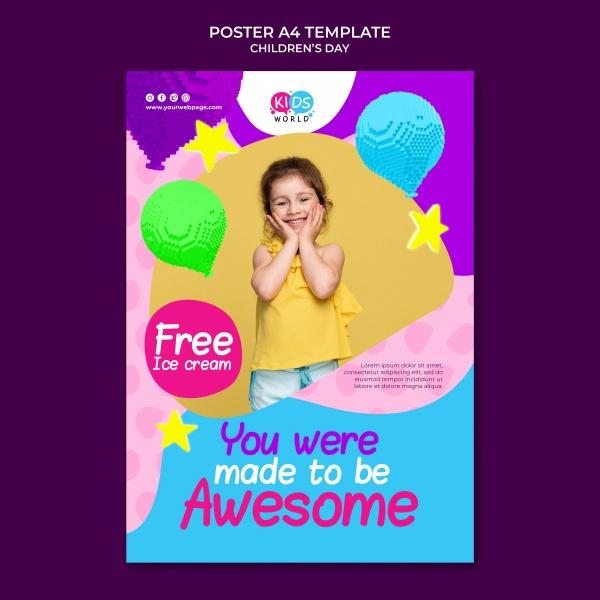 免费冰淇淋宣传海报设计