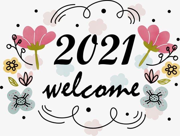 2021创意花朵元素设计