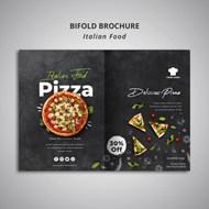 意大利美食餐厅宣传册