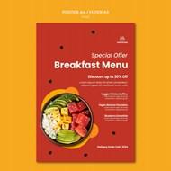 早餐餐厅菜单模板设计