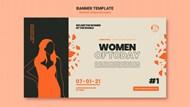 女权横幅模板设计