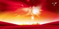 大气红色城市海报背景素材