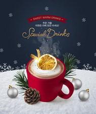 圣诞节咖啡柠檬绘画psd素材