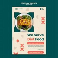 美味沙拉美食宣传海报