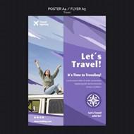旅行社psd宣传海报设计